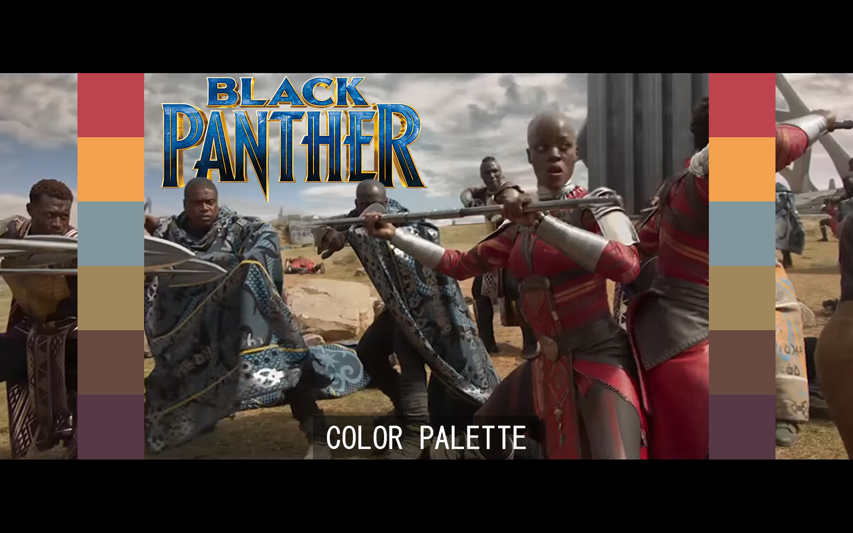 BLACK PANTHER COLOR GRADING PALETTE